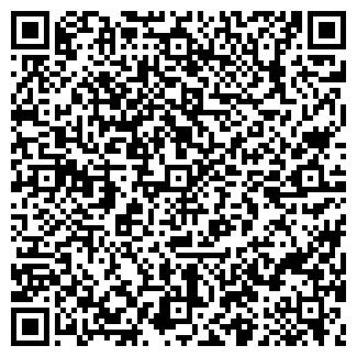 QR-код с контактной информацией организации ЧКАЛОВО ОПС