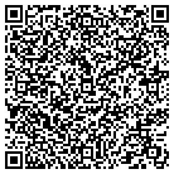 QR-код с контактной информацией организации ДЕТСКИЙ САД № 66