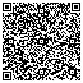 QR-код с контактной информацией организации ТИХИЕ ОЗЕРА
