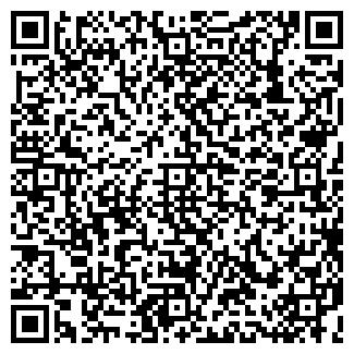 QR-код с контактной информацией организации КЕДР-3, ООО