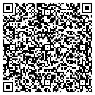 QR-код с контактной информацией организации ПРИУРАЛЬСКОЕ