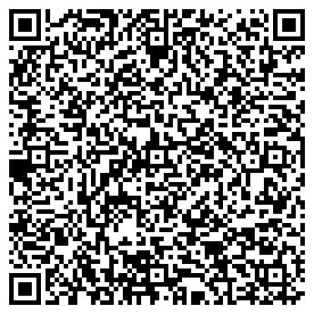 QR-код с контактной информацией организации САРИНСКОЕ КОЛЛЕКТИВНОЕ ПРЕДПРИЯТИЕ