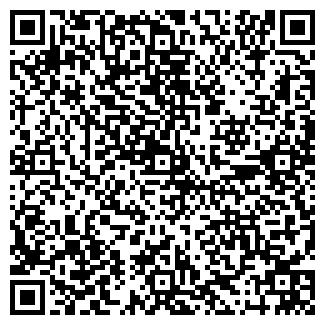 QR-код с контактной информацией организации ВИТА-А-ДЕНТ