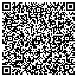 QR-код с контактной информацией организации РАССВЕТ, АОЗТ