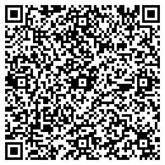 QR-код с контактной информацией организации ЕДЕЛЕВО ОПС