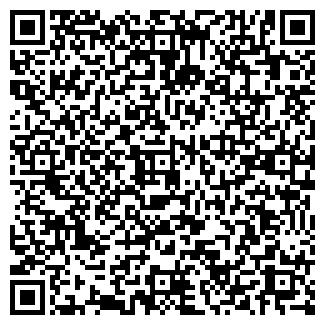QR-код с контактной информацией организации ОПС ЧАРЛИ