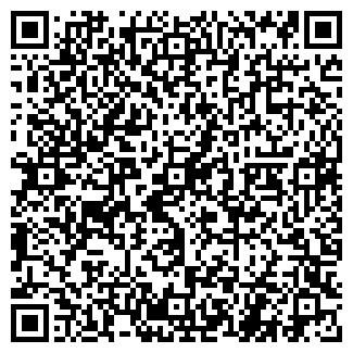 QR-код с контактной информацией организации ОПС БАЙЛЯНГАР