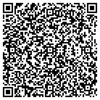 QR-код с контактной информацией организации ОПС ВЕРХНИЙ АРБАШ