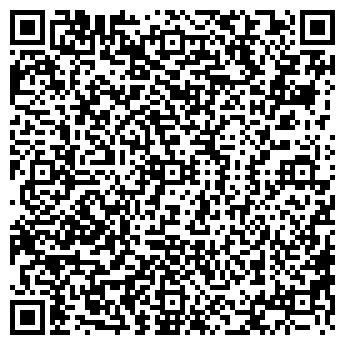 QR-код с контактной информацией организации ОПС ПОЧИНОК-СУТЕР