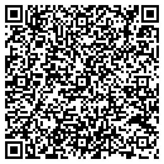 QR-код с контактной информацией организации ОПС САРДЕК-БАШ
