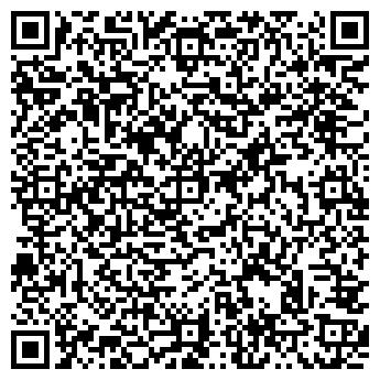 QR-код с контактной информацией организации ОПС СТАРАЯ ЮМЬЯ