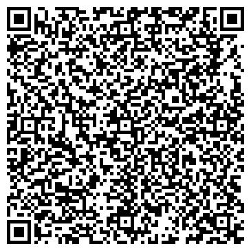QR-код с контактной информацией организации Гостиница «Алга»
