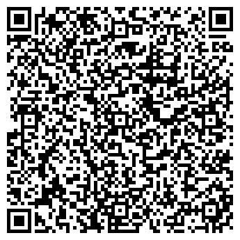 QR-код с контактной информацией организации КАИССА ДОСУГОВЫЙ ЦЕНТР