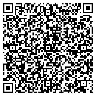 QR-код с контактной информацией организации № 15 НОШ