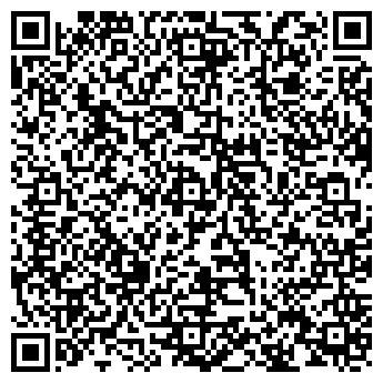 QR-код с контактной информацией организации МЕЖРАЙКОММУНВОДОКАНАЛ ГУП