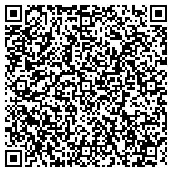 QR-код с контактной информацией организации № 2 РЯБИНКА