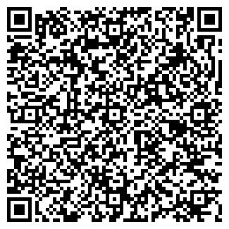 QR-код с контактной информацией организации ООО БАШТЕКС