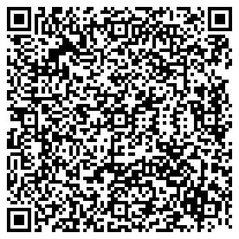 QR-код с контактной информацией организации ООО УРАЛСТРОЙСЕРВИС