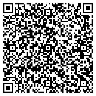 QR-код с контактной информацией организации ПРИБЕЛЬСКОЕ КФХ