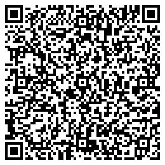 QR-код с контактной информацией организации УНЫШ КОЛХОЗ