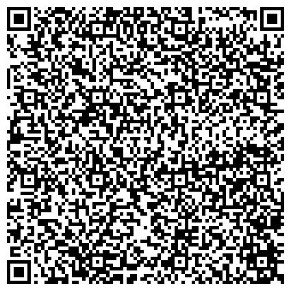 QR-код с контактной информацией организации ОТДЕЛЕНИЕ ФЕДЕРАЛЬНОГО КАЗНАЧЕЙСТВА ПО ЛАИШЕВСКОМУ РАЙОНУ УПРАВЛЕНИЯ ФЕДЕРАЛЬНОГО КАЗНАЧЕЙСТВА МФ РФ ПО РТ