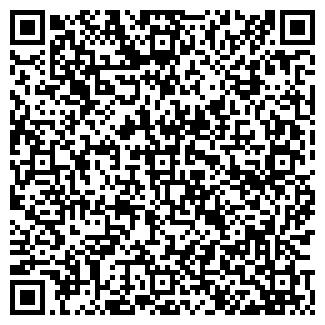 QR-код с контактной информацией организации ПОЧТАМТ
