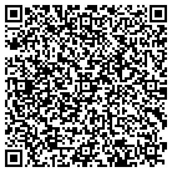 QR-код с контактной информацией организации ЛУНИНСКИЙ РЕМСТРОЙУЧАСТОК