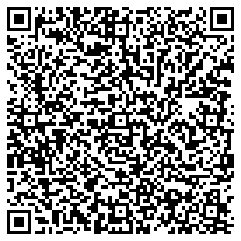QR-код с контактной информацией организации МАГАЗИН РОСИНКА № 96