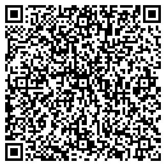 QR-код с контактной информацией организации ЛЮБИКО, ЗАО