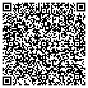 QR-код с контактной информацией организации САНАТОРИЙ ДЕТСКИЙ МУЗ