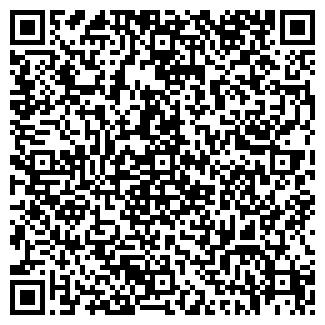 QR-код с контактной информацией организации ШКОЛА СРЕДНЯЯ N 11, МОУ