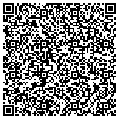 QR-код с контактной информацией организации ШКОЛА СРЕДНЯЯ N 16 С УГЛУБЛЕННЫМ ИЗУЧЕНИЕМ ПРЕДМЕТОВ, МОУ