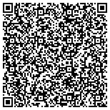 QR-код с контактной информацией организации БИБЛИОТЕКА СПЕЦИАЛЬНАЯ ДЛЯ СЛЕПЫХ ЛЫСЬВЕНСКИЙ ФИЛИАЛ