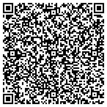 QR-код с контактной информацией организации Межрайонная ИФНС России № 13