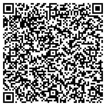 QR-код с контактной информацией организации РЕМСТРОЙ-СЕРВИС, ЗАО