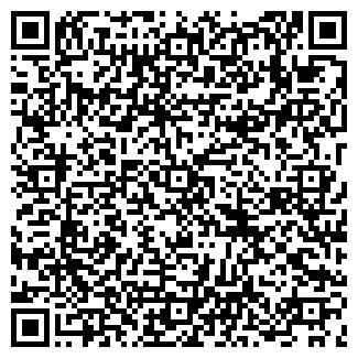 QR-код с контактной информацией организации ТМ-СЕРВИС, ООО