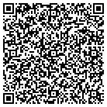 QR-код с контактной информацией организации СПЕЦИАЛИЗИРОВАННОЕ СМУ № 7