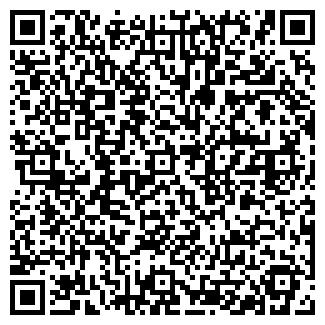 QR-код с контактной информацией организации ООО КОМПЬЮТЕР-ЛЕНД,