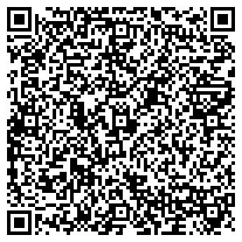 QR-код с контактной информацией организации АГЕНТСТВО НЕДВИЖИМОСТИ-Л, ООО