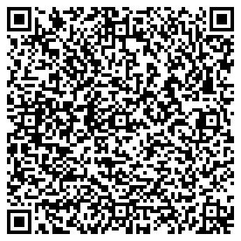 QR-код с контактной информацией организации ДВОРЕЦ КУЛЬТУРЫ АК ЛМЗ