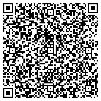 QR-код с контактной информацией организации ДЕТСКИЙ САД № 534