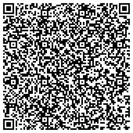 QR-код с контактной информацией организации ФИЛИАЛ N 1637/027 ЛЫСЬВЕНСКОГО ОТДЕЛЕНИЯ N 1637 ЗАПАДНО-УРАЛЬСКОГО БАНКА СБЕРЕГАТЕЛЬНОГО БАНКА РФ