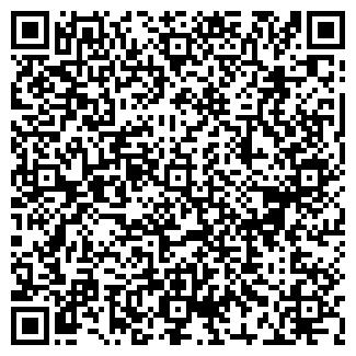 QR-код с контактной информацией организации NATALIE