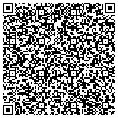 QR-код с контактной информацией организации ФИЛИАЛ N 1637/002 ЛЫСЬВЕНСКОГО ОТДЕЛЕНИЯ N 1637 ЗАПАДНО-УРАЛЬСКОГО БАНКА СБЕРЕГАТЕЛЬНОГО БАНКА РФ