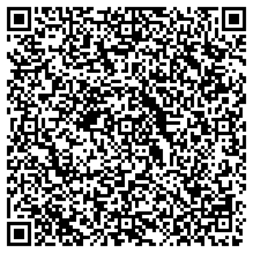 QR-код с контактной информацией организации САЛОН РИТУАЛЬНЫХ УСЛУГ МУП СЛУЖБА БЫТА, МУП