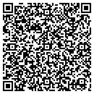 QR-код с контактной информацией организации КНИГИ, ЧП