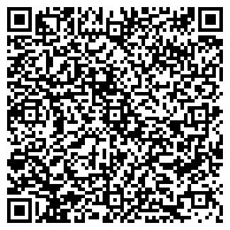 QR-код с контактной информацией организации СОТ ЛГОИ ВОИ, ООО