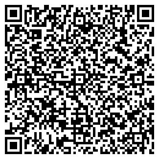 QR-код с контактной информацией организации ЗАРЯ КОЛХОЗ