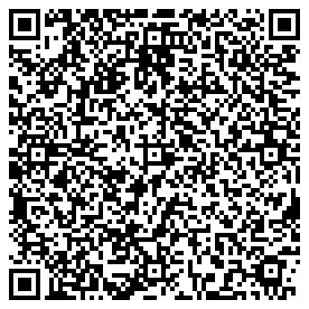 QR-код с контактной информацией организации БОКСИТОВСКАЯ УЧАСТКОВАЯ БОЛЬНИЦА