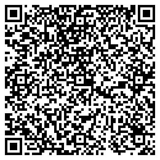 QR-код с контактной информацией организации МАЛОЯЗ СПК